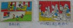 唐老鸭泡泡糖四格漫画