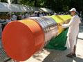 【吉尼斯世界记录】世界上最大的铅笔