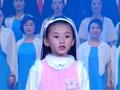 【99年春晚】七子之歌容韵琳