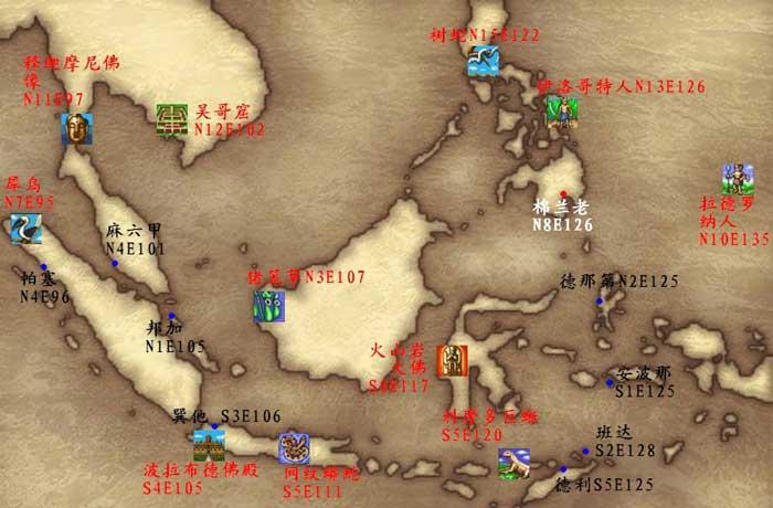 大航海时代2地图