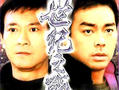 大时代2主题曲,大时代小访客粤语版