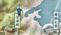 天桥之立地图位置