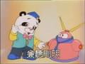 TVB动画《成语动画廊》,熊猫博士讲成语缩略图