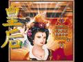 DOS游戏《皇后》