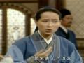 新白娘子传奇唱段――孤家寡人许汉文